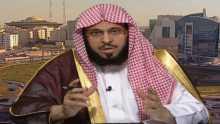 بالفيديو ابتسم مع الشيخ عائض بن عبدالله القرني