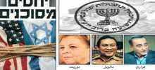 مسؤول عن عدة عمليات اغتيال لقادة فلسطينيين:وفاة ميخائيل هراري القائد لوحدةالاغتيالات الأسبق بالموساد
