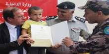 محافظ طولكرم اللواء د. كميل يؤكد على الدور الإنساني والوطني لرجال الدفاع المدني