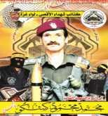 إحياء الذكري الثاني عشر لإستشهاد قائد لواء العاصفه ابو كفاح كشكو