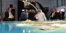 معرض سيتي سكيب غلوبال في دبي