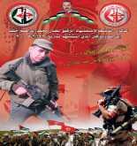 الجبهة الشعبية لتحرير فلسطين في جنين تحيي الذكرى التاسعة لشهيدها نضال خلوف