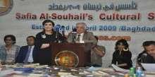 وزارة الثقافة تواصل مشاركتها في دعم النشاطات الثقافي المتنوعه