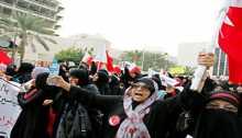 إسقاط جنسية 9 بحرينيين أدينوا بتهريب أسلحة