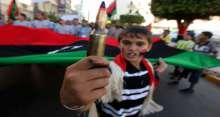 هنا ليبيا