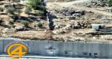 """الشرطة """"الإسرائيلية"""" تعثر على ثغرة في الجدار الفاصل قرب شعفاط"""