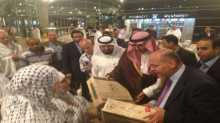 السفير السعودي لدى الأردن يشارك في توديع ضيوف خادم الحرمين الشريفين من اسر الشهداء بالضفة الغربية