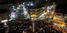 الشرطة الفلسطينية بالضفة تعلن عن تعديلات على الطرق في مراكز المدن بمناسبة العيد