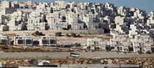 الاحتلال يصادق على بناء 2610 وحدة استيطانية بالقدس المحتلة