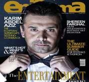 كريم عبدالعزيز الأكثر إثارة عربيًا