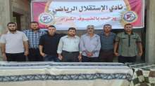 نادي الاستقلال الرفحي يعلن عن موعد إجراء انتخابات مجلس الإدارة