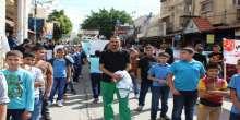 قلقيلية: مسيرة مناهضة للمخدرات تطالب بإصدار قانون رادع