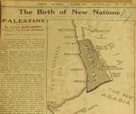 صورة لا تصدق لخارطة فلسطين قبل عام 1917