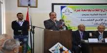 كلية علوم الاتصال واللغات في جامعة غزة تنظم ندوة فكرية بعنوان فلسطين على منبر الامم المتحدة