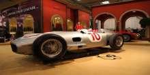 مذكرات سيارة سباق فورمولا 1 متقاعدة كارمودي تكشف أسرار سيارة سباق فورمولا 1 بعد التقاعد