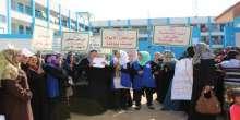 في وقفة تضامنية  اتحاد لجان المرأة الفلسطينية يطالب بإيجاد حلول تساهم  وضع حلول للنساء النازحات