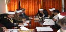 مجلس الإفتاء الاعلى يؤكد على تحريم بيع الاراضي