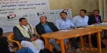 صباحية قصصية ونقدية في خيمة التوعية بمحافظة إب