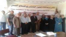 مشاركون في ورشة عمل يطالبون وزير الصحة بمتابعة حقوق العاملين في وزارة الصحة وأنصافهم