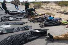 بالتفاصيل.. كيف استشهد أمس 33 جنديا مصريا في سيناء ؟