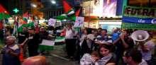وقفة احتجاجية ضد فرقة موسيقية إسرائيلية في جمهورية الارجنتين