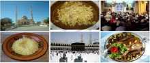 """""""الولائم"""" عنوان الاحتفالات برأس السنه الهجرية.. الملوخيه في مكة، الكسكسى في المغرب، والبط في مصر"""