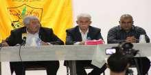 """حركة فتح اقليم رام الله والبيرة تنظم ندوة بعنوان """" واقع حركة فتح والتحديات القادمة"""