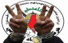 مهجة القدس: محكمة سالم الصهيونية تصدر أحكاماً على ثلاثة أسرى من الجهاد