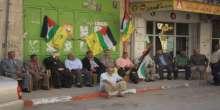 وقفة تضامنية مع الاسرى داخل سجون الاحتلال امام الصليب الاحمر باريحا