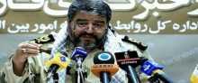 إيران تحبط هجوماً إلكترونياً أميركياً ضد منشأة نطنز