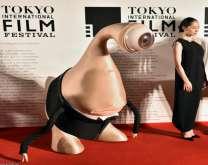 مهرجان طوكيو السينمائي