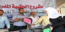 نماء بفلسطين توزع الحقائب المدرسية والقرطاسيه على الطلبة المحتاجين في شمال قطاع غزة