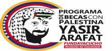 فنزويلا تقدم 1000 منحة جامعية الى فلسطين تخليدا لذكرى الرئيس ياسر عرفات
