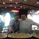 افتتاح مهرجان بيروت للطبخ