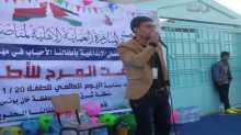 """في يوم الطفل العالمي … """"المبادرة العمانية """" تنظم مهرجان ترفيهي للأطفال بغزة"""