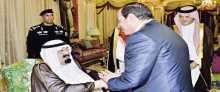 الشروط المصرية للتصالح مع قطر