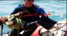أغنية هي يابلد ومأساه السفينه الغارقة التي ذهب ضحيتها مئات الشباب من غزة