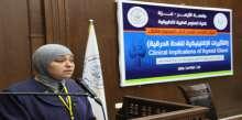 جامعة الأزهر بغزة تنظم يوماً علمياً حول التأثيرات الإكلينيكية للغدة الدرقية