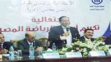 إنعقاد المؤتمر الأول لتسويق الاختراعات المصرية