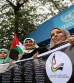 نساء غزة يطالبن الأمم المتحدة بالتحقيق فى الجرائم التي يتعرضن لها من قبل الاحتلال