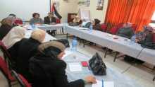 النقابة العامة للعاملين في رياض الاطفال في اتحاد نقابات عمال فلسطين تحصل رسميا على عضوية منظمة التربية الدولية