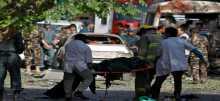 سقوط عدد من الجرحي في استهدف مركبة تابعة للسفارة البريطانية في العاصمة الأفغانية كابل