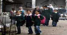 غزة: ثلاث مديريات تعليم تعلق الدراسة اليوم