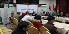 """""""تحالف السلام"""" تنظم لقاء حول سياسية إسرائيل في فرض واقع جديد بالقدس"""