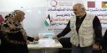تنفذه جمعية قطر الخيرية في فلسطين..الفلاح الخيرية  تختتم دورة تدريبية في مجال الخياطة والتطريز