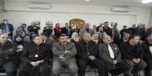 افتتاح المركز الثقافي والتعليمي الفرنسي في العيزرية