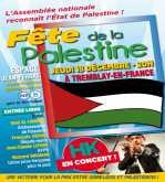 مدينة ترومبلي اون فرانس تحتفل بتصويت البرلمان الفرنسي على الاعتراف بالدولة الفلسطينية
