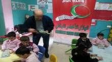 الهلال الاخضر اللبنانى يكرم الطفل الفلسطينى باليوم العالمى للحقوق الانسان