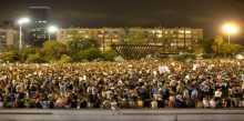 تظاهرة أمام وزارة جيش الاحتلال الليلة لدعم تسوية بغزة