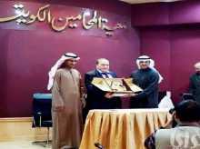 نقيب المحامين يشارك في اجتماع المنظمة العربية للمحامين في الكويت